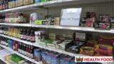 TNS Health Food - Health Food Stores - 905-373-6009