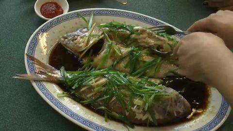 Yang Sheng Restaurant - Video 1