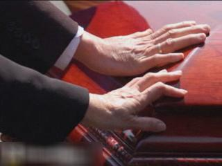 Mosaic Funeral Cremation & Cemetery Services - Video 1