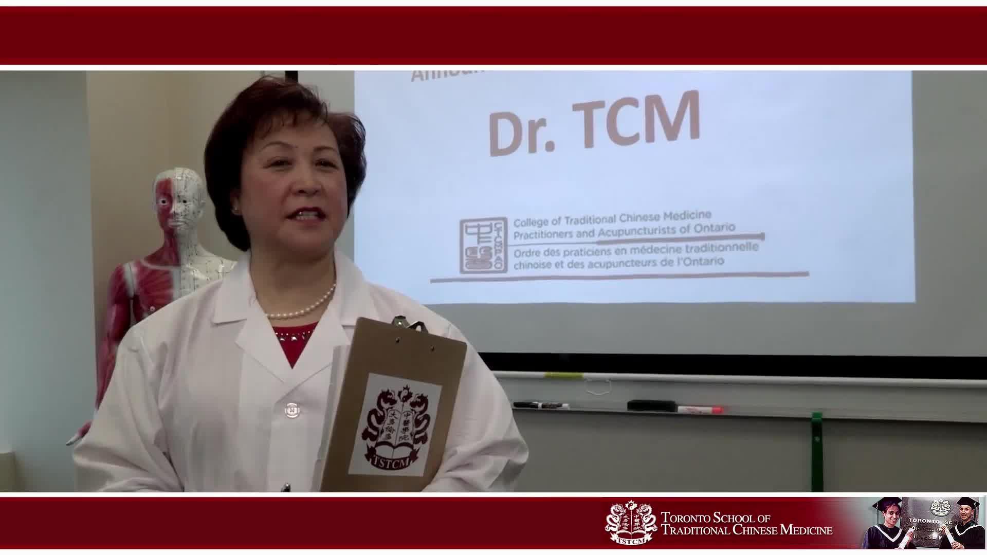 Toronto School of Traditional Chinese Medicine - Post-Secondary Schools - 4167829682